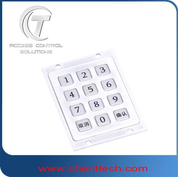 IP65 waterproof 3*4 metal numeric keypad with flat keys