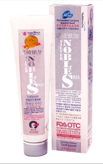 Noble S Plus toothpaste