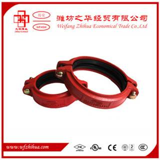 FM UL CE grooved fitting rigid couplings