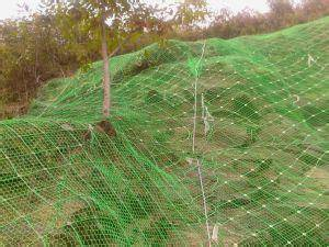 active slope fence