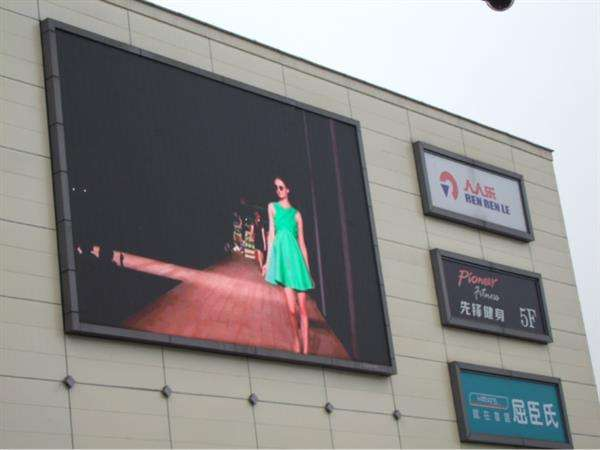 SMD P5 outdoor modules / display / screen full colour