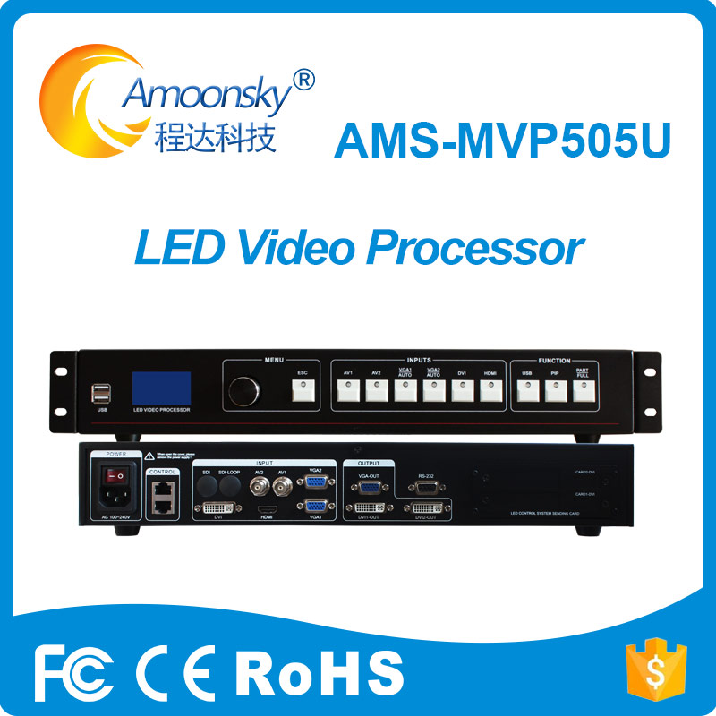 led project usb video processor MVP505U for p10 rgb led video wall indoor led display china