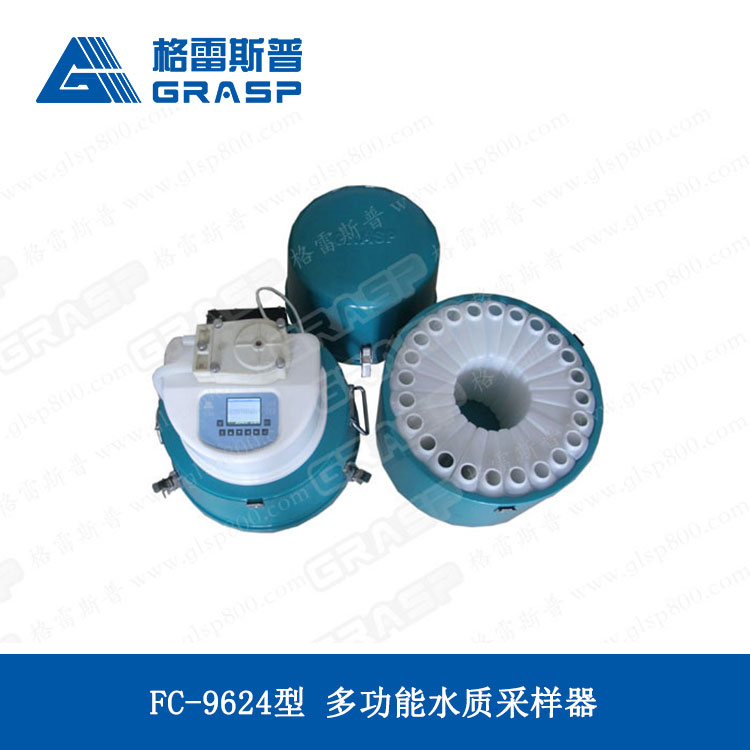 FC-9624