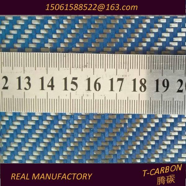 manufactory carbon fiber ,carbon RC toys