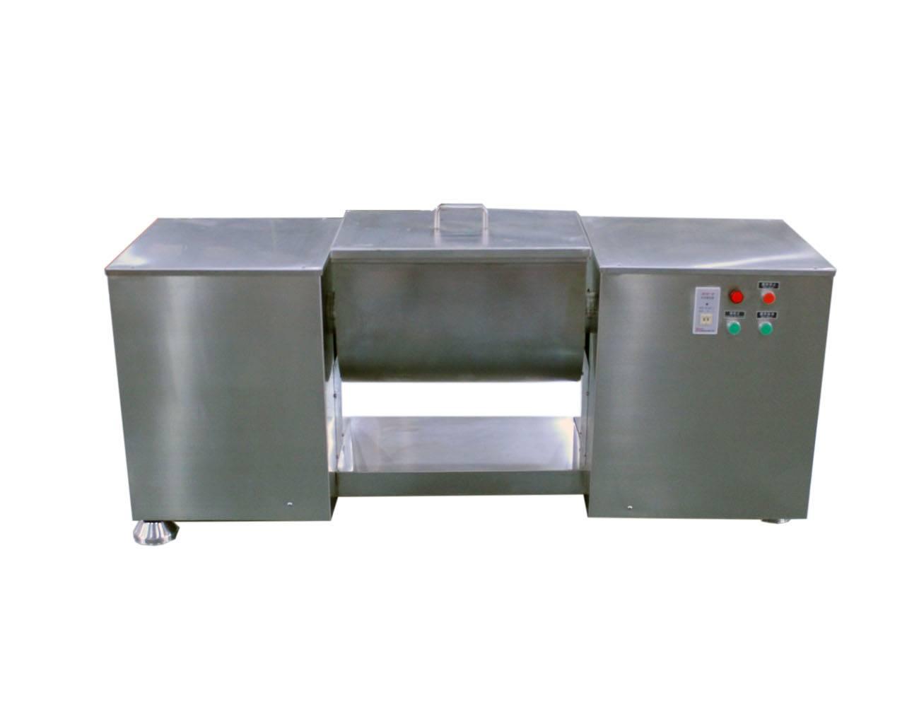 CH series notch shaped mixer