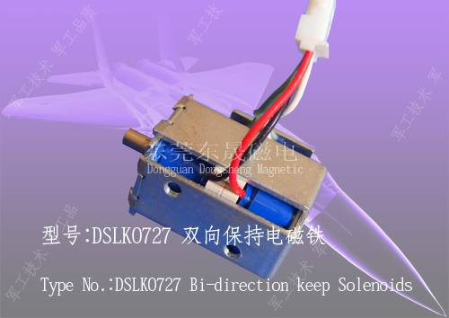 Bi-Direction Keep Solenoid/Auto Xenon Headlights/Door Lock