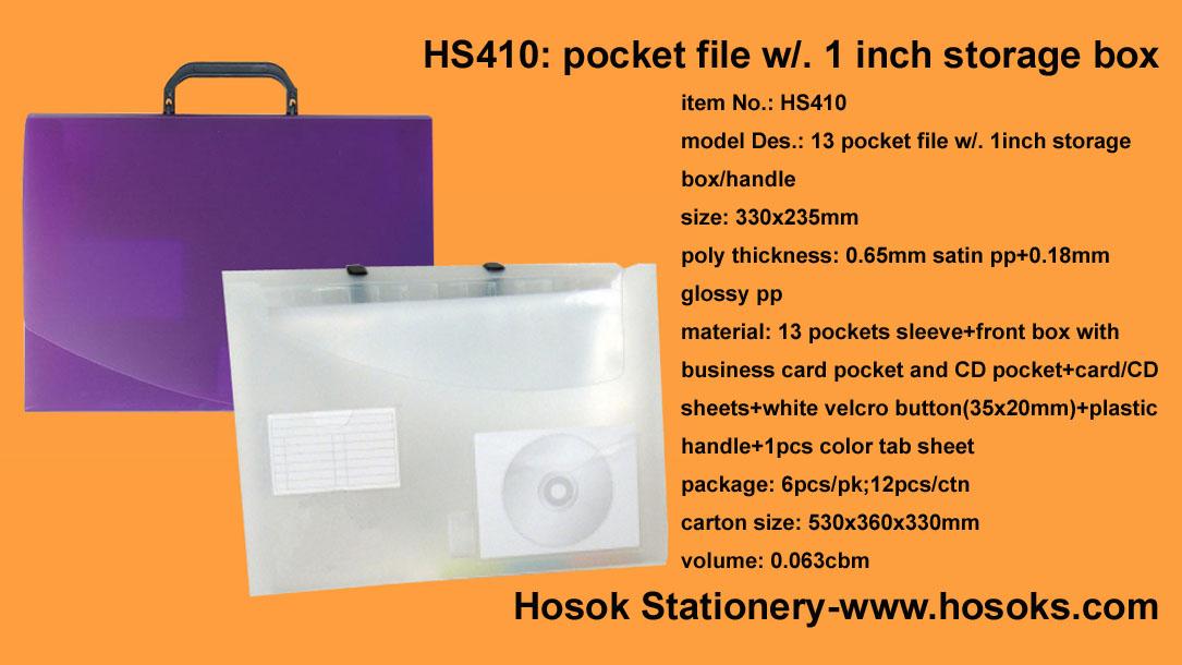 HS410