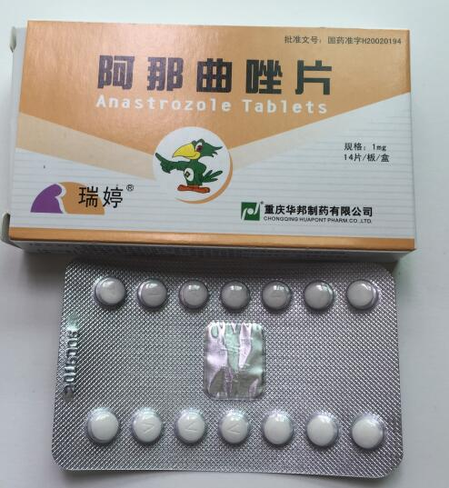 Anastrozole tablets 1mg 14 pills