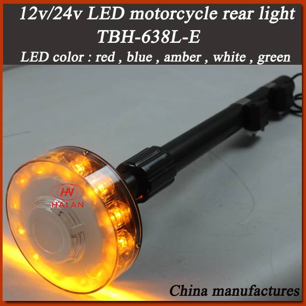 Hot Sale Motorcycle Flashing Beacon Install on The Rear of Motorcycle