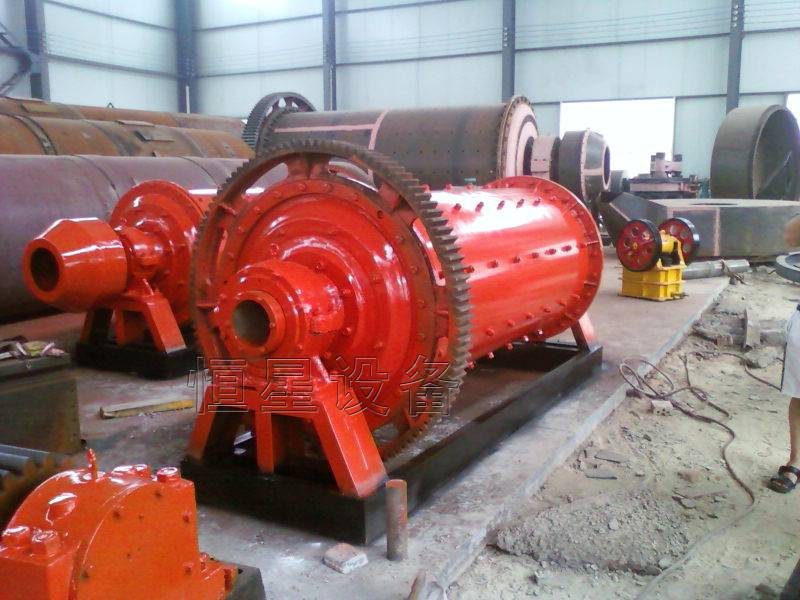 sell vipeak ball mill cement mill mining equipment Machinery and equipment buys and sell used ball mills for mining and  used ball mill cement  machinery and equipment buys and sell used ball mills for .