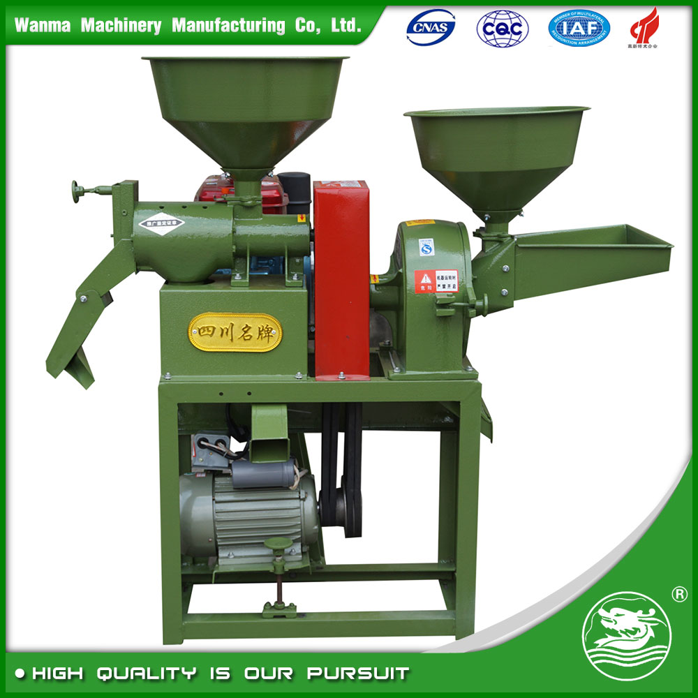 WANMA8004 Whole Set Home Use Combine Rice Mill