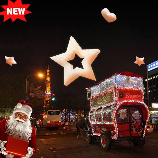 Latest new design christmas decoration
