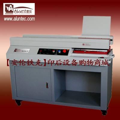 Aluntec Al-50D fully automatic wireless binding machine