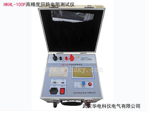 High Accuracy Loop Resistance Tester for High-Voltage Switch Transformer