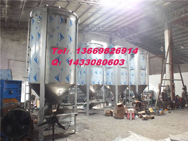 China high speed plastic mixer,plastic mixing machine
