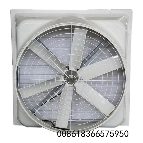 RFP slim hanger fan