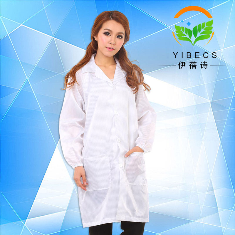 Cleanroom Anti-static suit esd clothing/esd workwear clothing/antistatic coverall