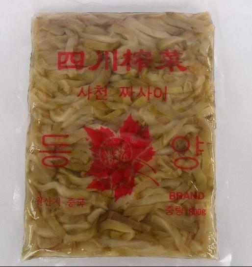 Sihchuan Zha Cai