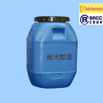 refractory mortar