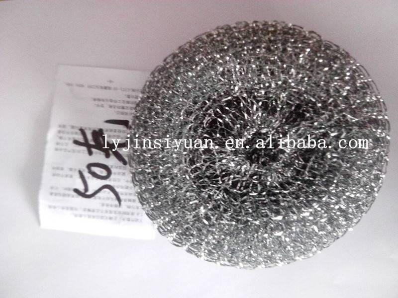 Galvanized mesh scourer 50g/pc