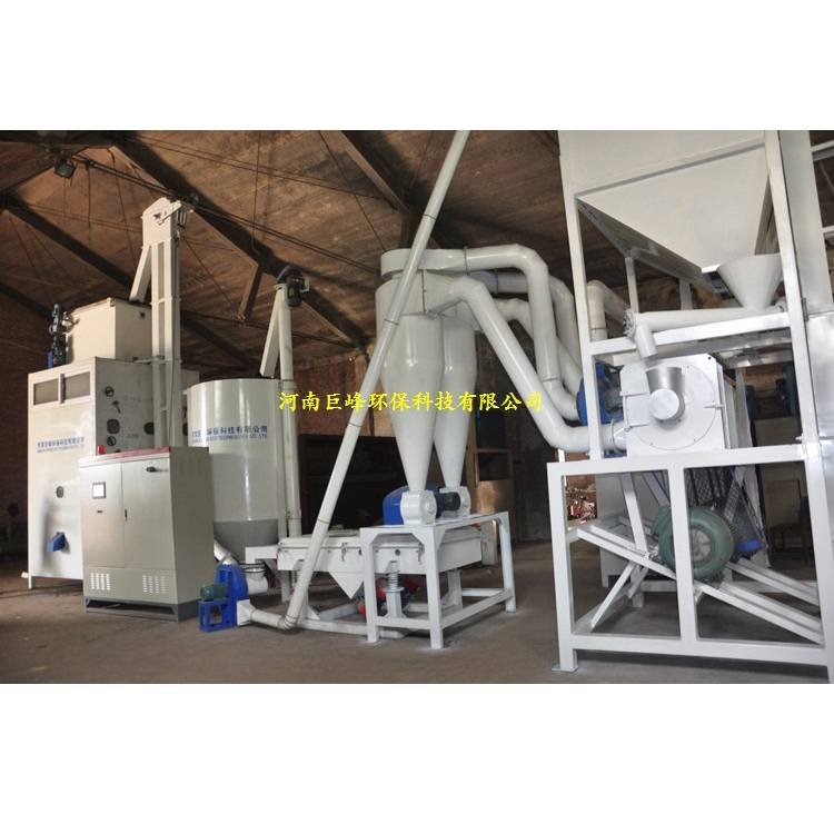 metal mill/non-ferrous metal mill