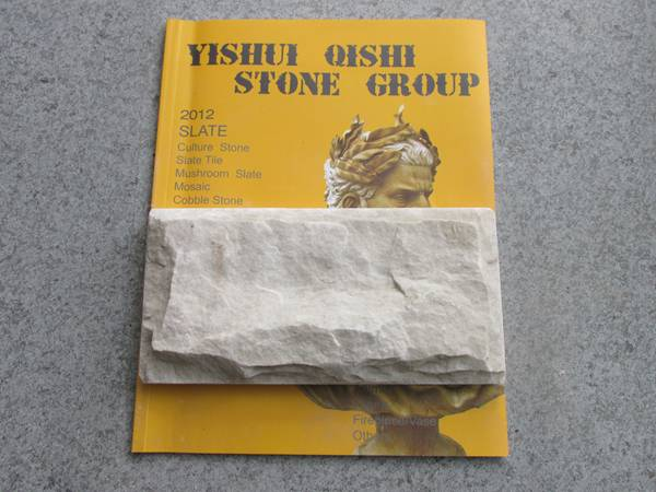 White Quartz Mushroom Stone, Ledger Stone