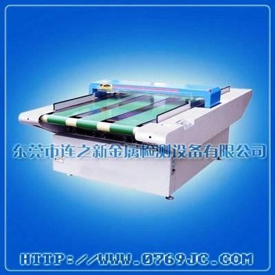 LX DN-200 New anti-jamming wide conveyor type needle machine