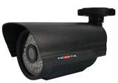 Infrared Security equipment