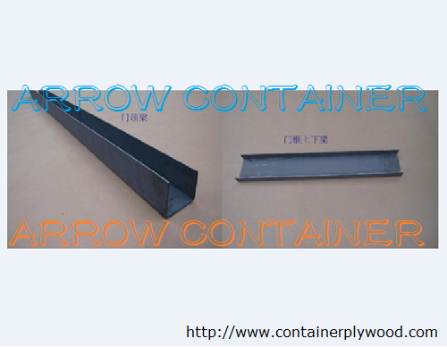 Container parts- shipping container door header/rail