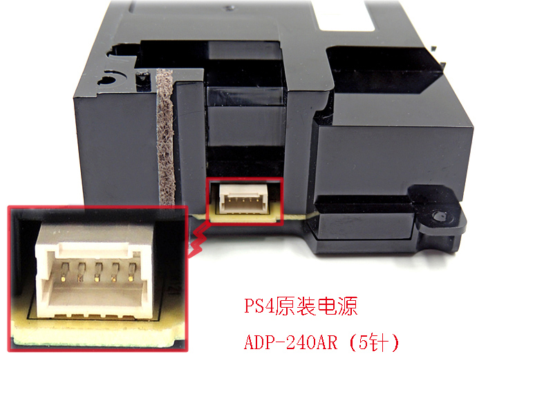 2017 hot sale ps4 console power supply