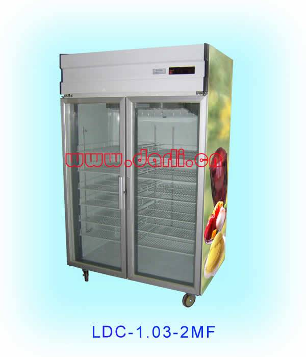 Up Double Door Display Freezer