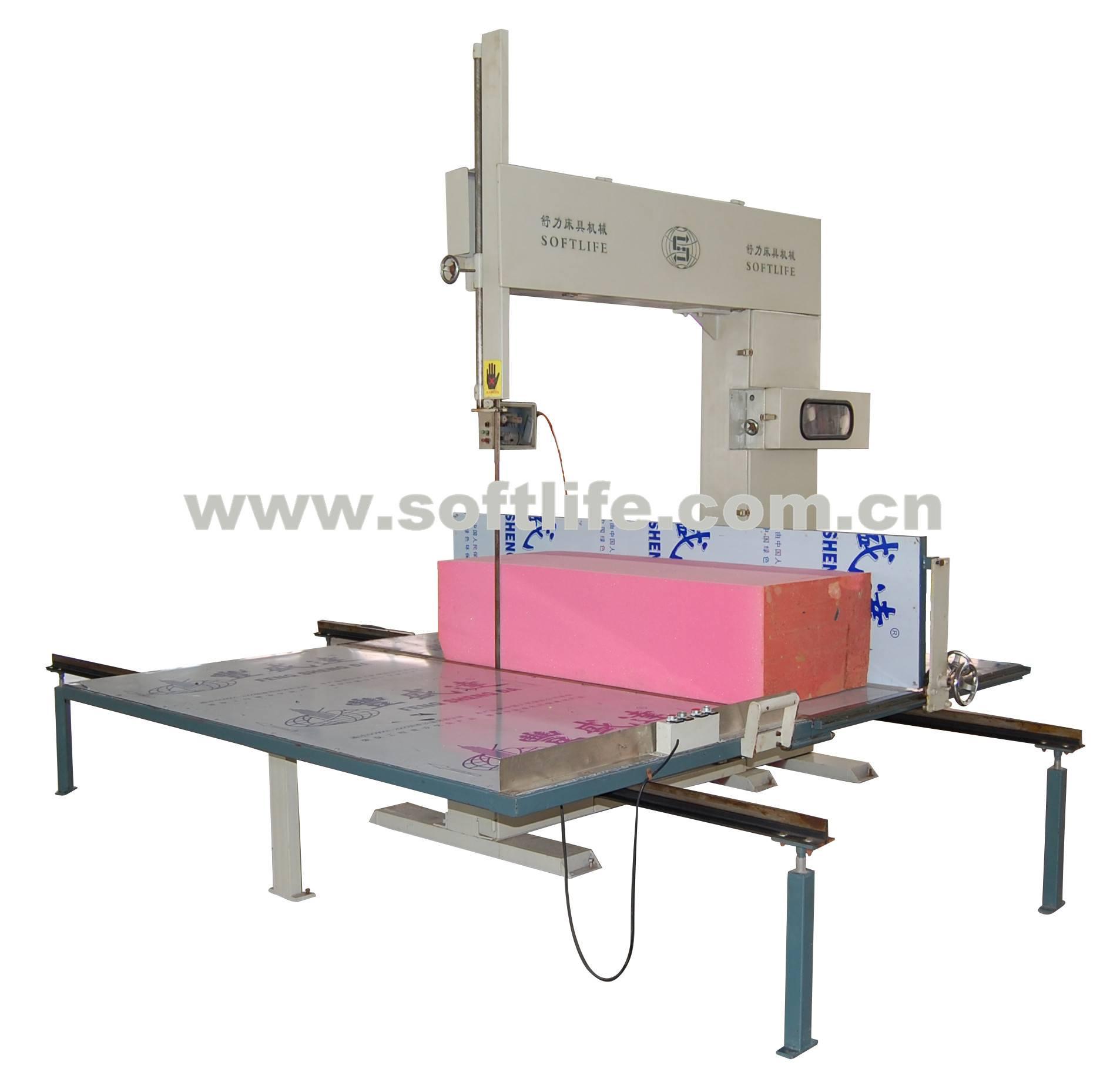 Foam Vertical Cutting Machine  (SL-VC)