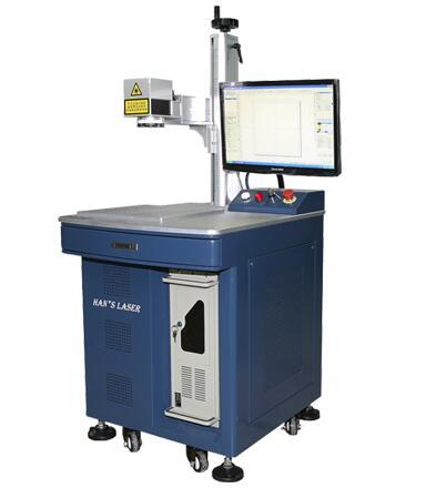 H20 Fiber Laser Engraving Machine