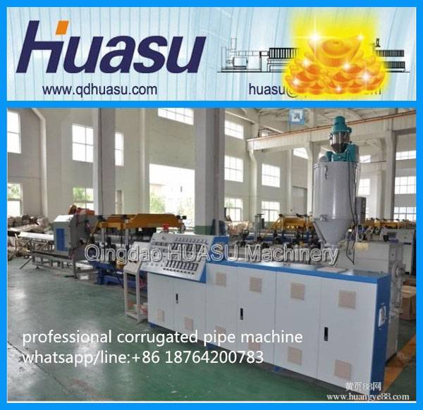 75-200mm PA pipe extrusion machine