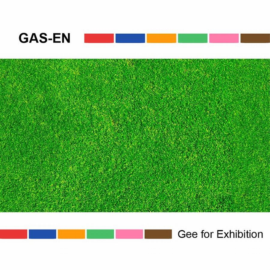 Non infill artificial turf for kids football field or landscaping garden