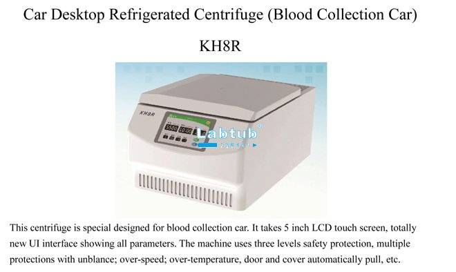 KH8R-Car Desktop Refrigerated Centrifuge (Blood Collection Car)