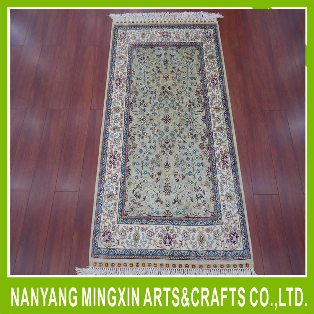Persian design Silk Carpet