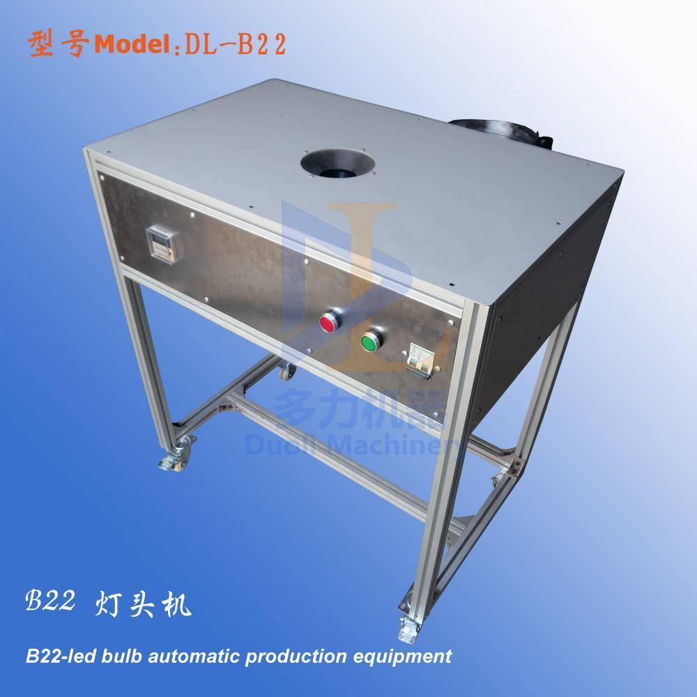 B22 led bulb automatic production equipment
