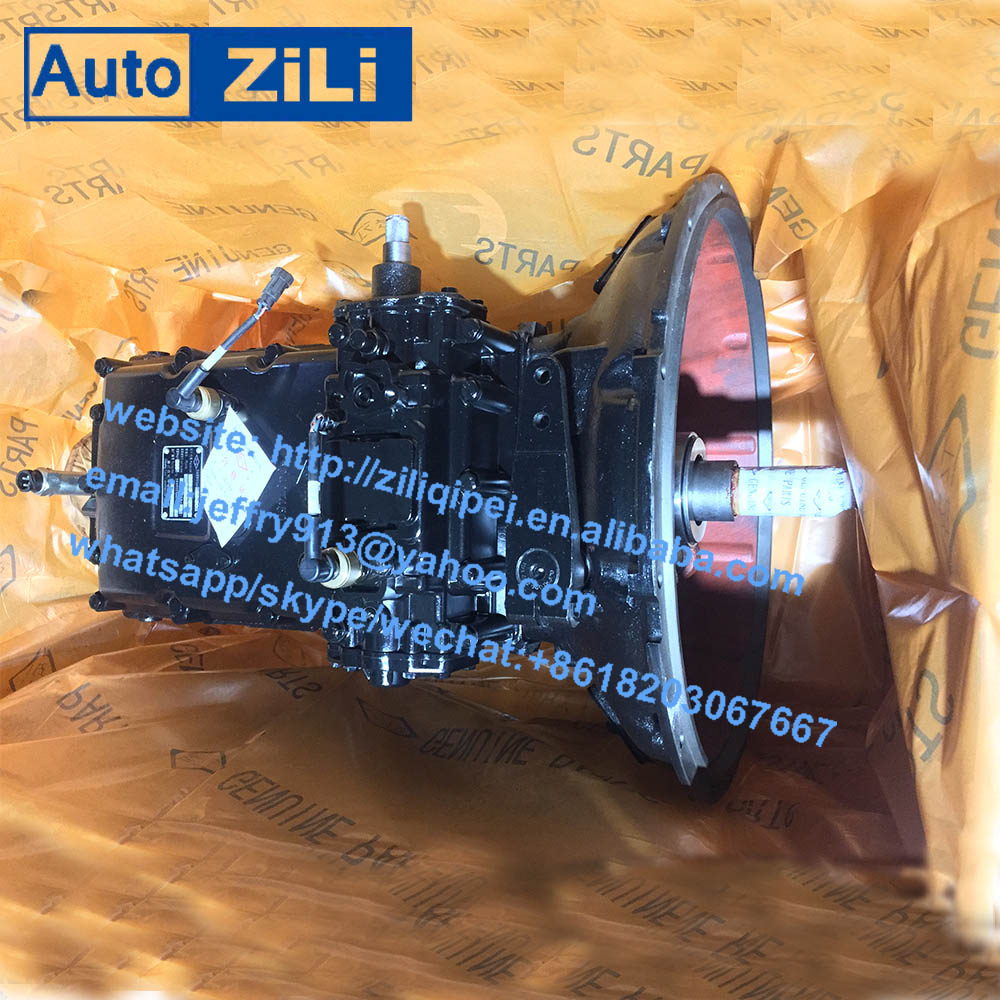 hengtong yutong city bus assembly ZF S6-90 parts manual transmission gearbox