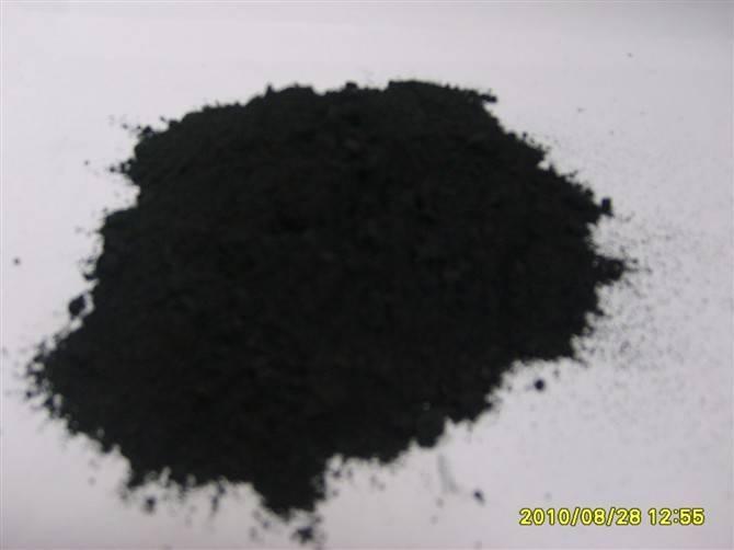 Amorphous Graphite Powder FC 40%