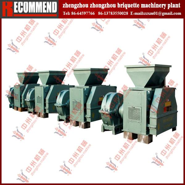 Latest technology  copper powder briquette machine--Zhongzhou 6 t/h