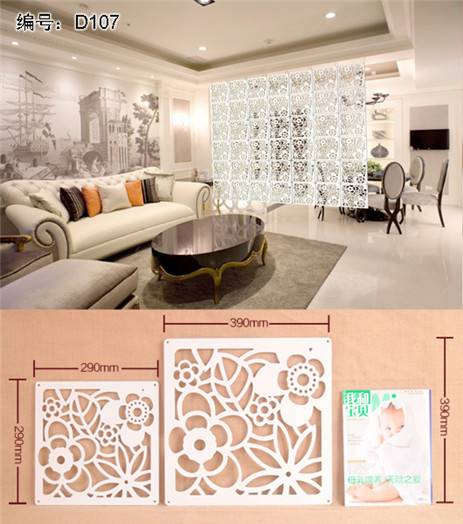 UAE laser cut living room screen