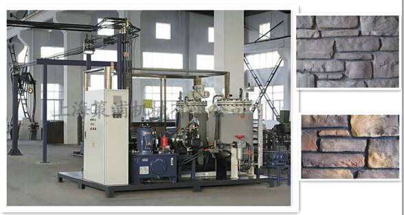 Polyurethane Sidewalls Foam Machine