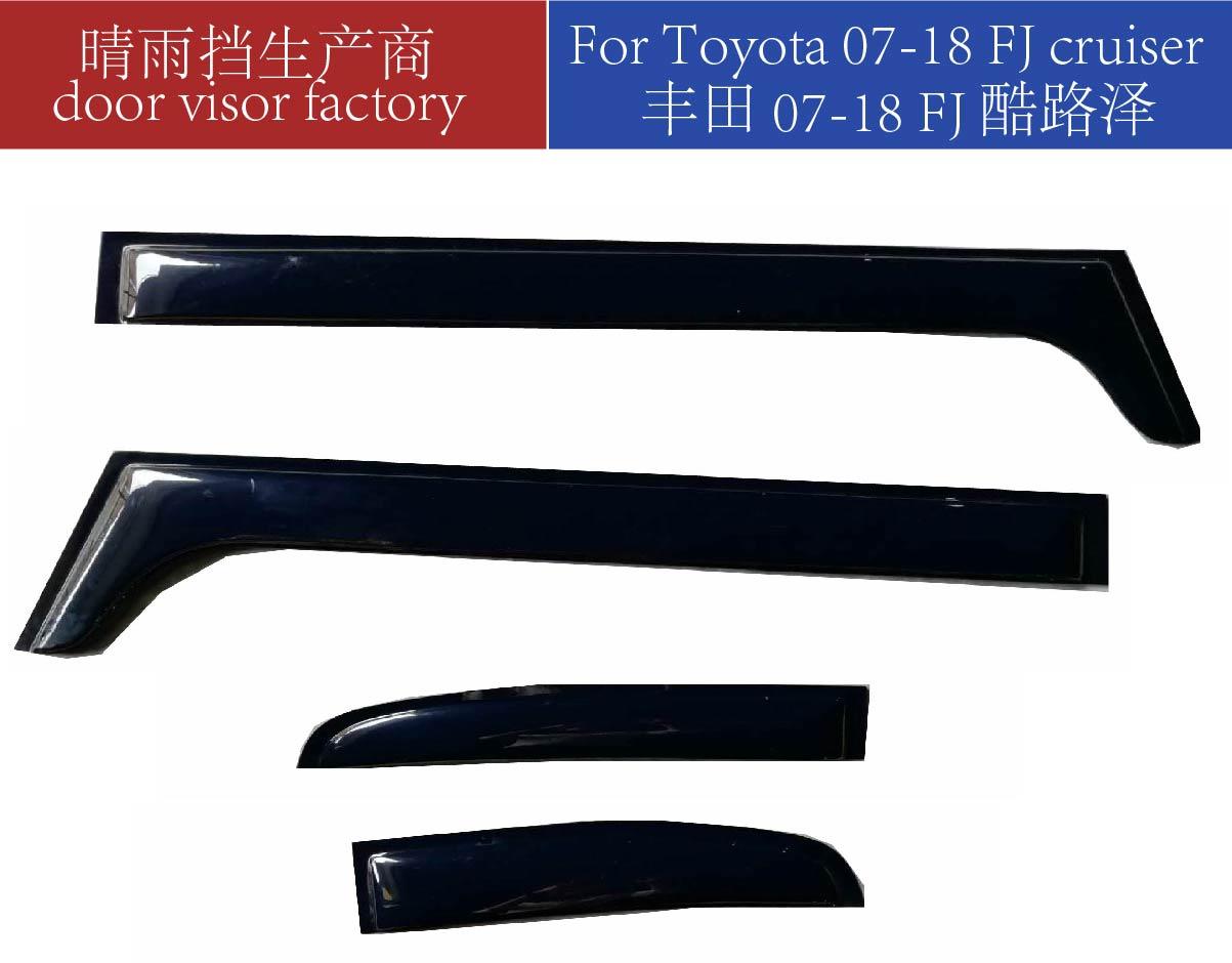 Toyota 07-18 FJ Cruiser wind deflector