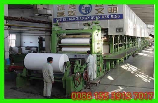 used culture paper machine