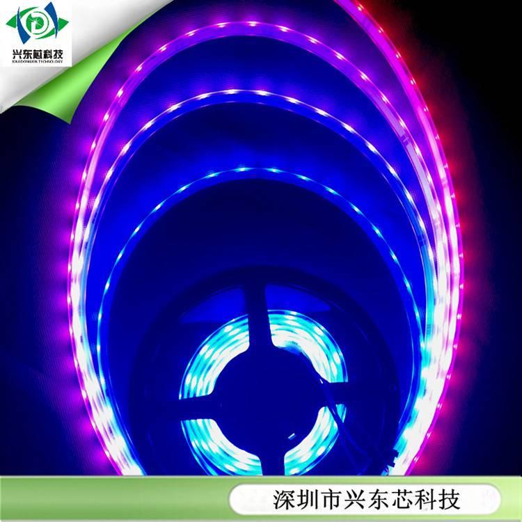 Full color LED soft lamp strip