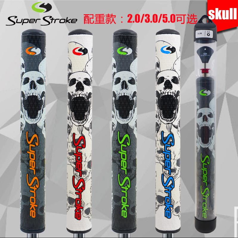 SuperStroke Skull counter core/NO WEIGHT 2.0,3.0,5.0 Putter Grips for choose