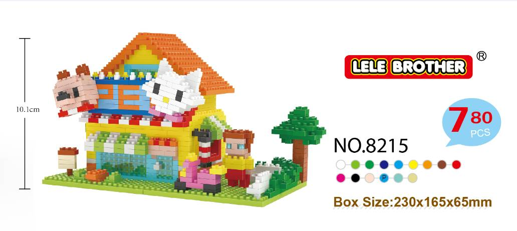 the pet shop nano blocks