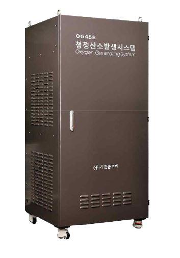 Oxgen Generator OG48R