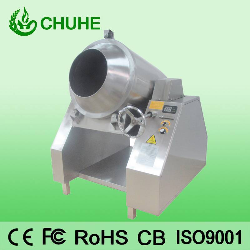Chuhe commercial automatic frying machine
